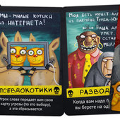 Square_zlo-ugroz-cards