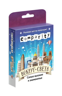 Comparity-world-box-smaller