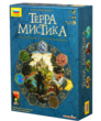 Table_terra_mistika_bf